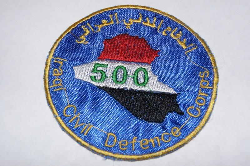 Democratic Era Iraqi Patches Dsc00810