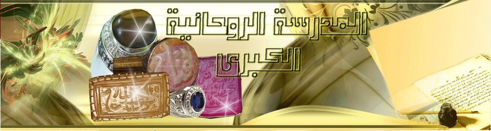 http://al3azima.fo http://islamiyate.forumotion.com underlhttp://alhikma.roo7.biz/0624480336