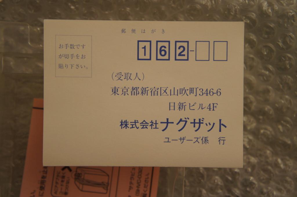 Vends Spriggan Powered SFC Super Famicom  Dsc05654