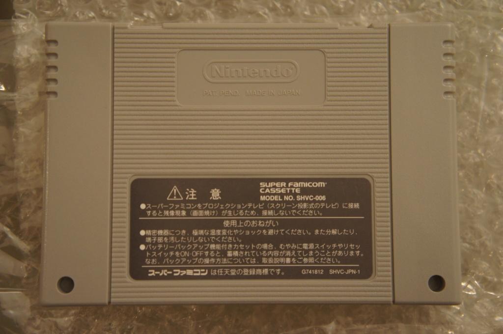 Vends Spriggan Powered SFC Super Famicom  Dsc05659