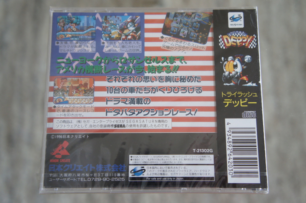 Vends Try rush Deppy et Elevator action Return NEUFS brand new sega Saturn. JAP Dsc05739