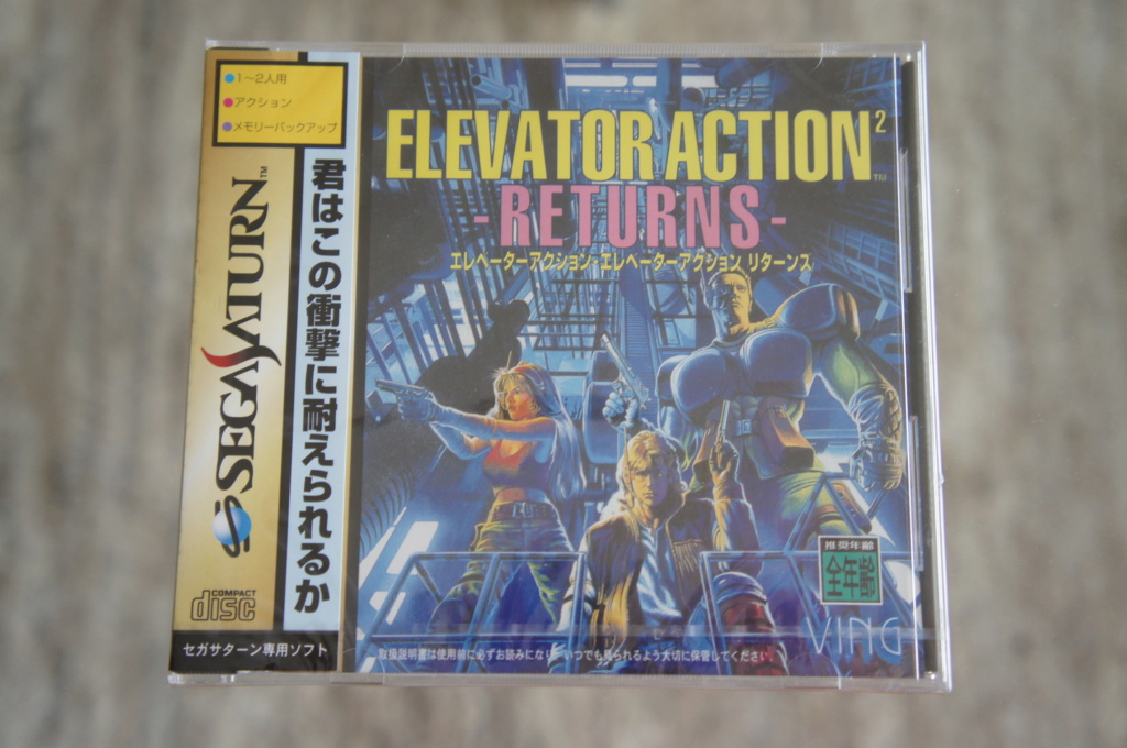 Vends Try rush Deppy et Elevator action Return NEUFS brand new sega Saturn. JAP Dsc05744