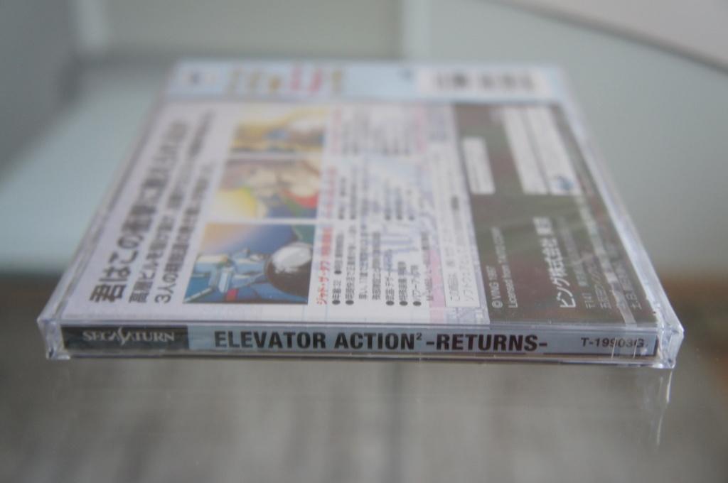 Vends Try rush Deppy et Elevator action Return NEUFS brand new sega Saturn. JAP Dsc05746