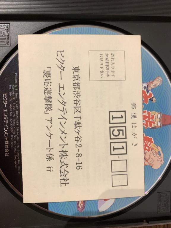 Vends Keio S Flying Squadron Mega CD JAP  Fe458310