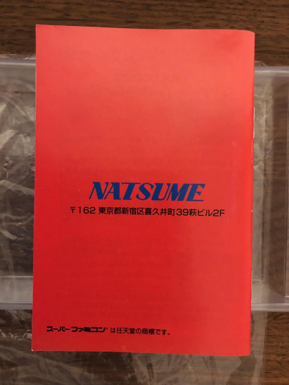 Kiki Kaikai II Super Famicom JAP SFC  Img_1615