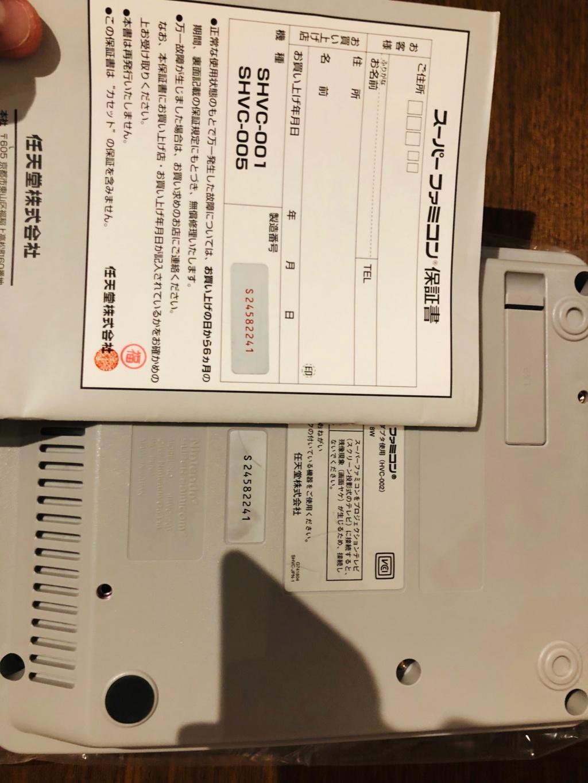 Vends console super  FAMICOM NEUVE Img_5941