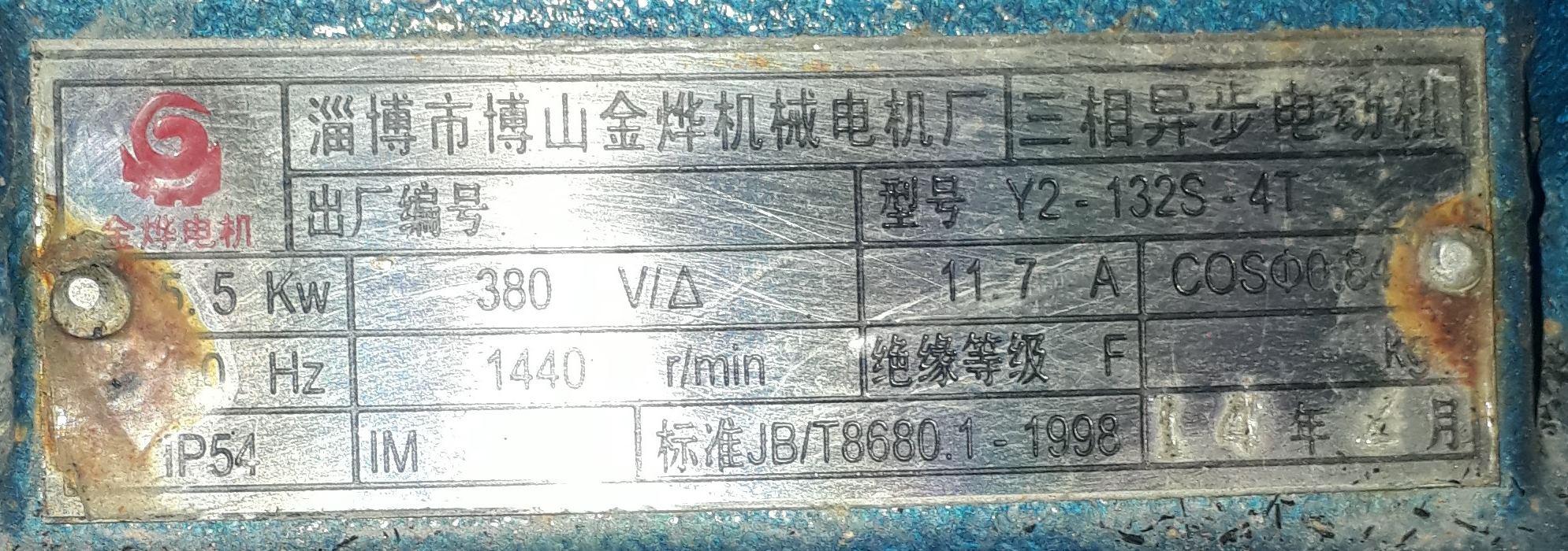Mise en route d'une CNC chinoise d'occasion 20190315