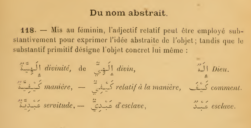adjectifs -  La lettre ة à la fin de certains participes/adjectifs... Nom_ab11