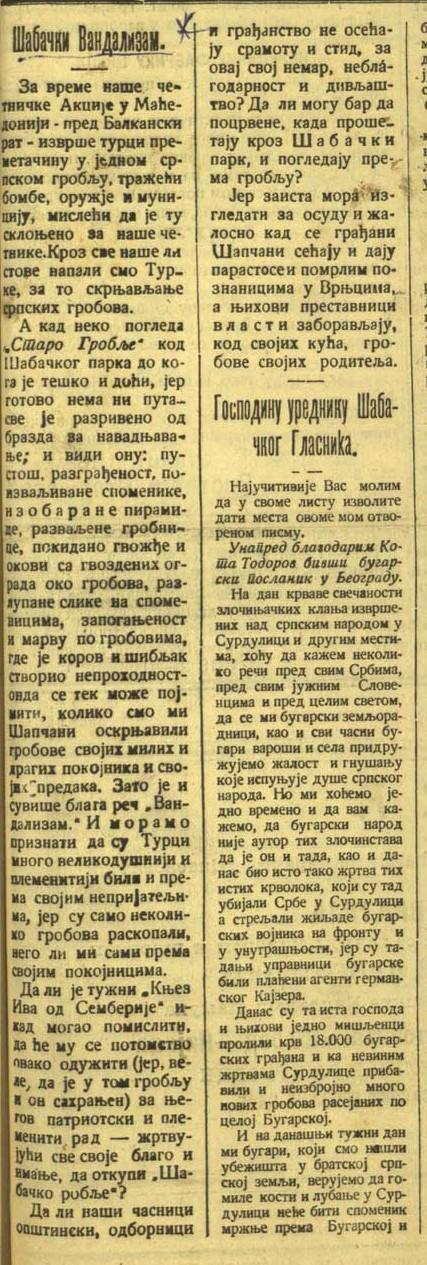 Sabac - Page 24 1924_s10