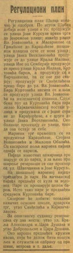 Sabac - Page 18 193010
