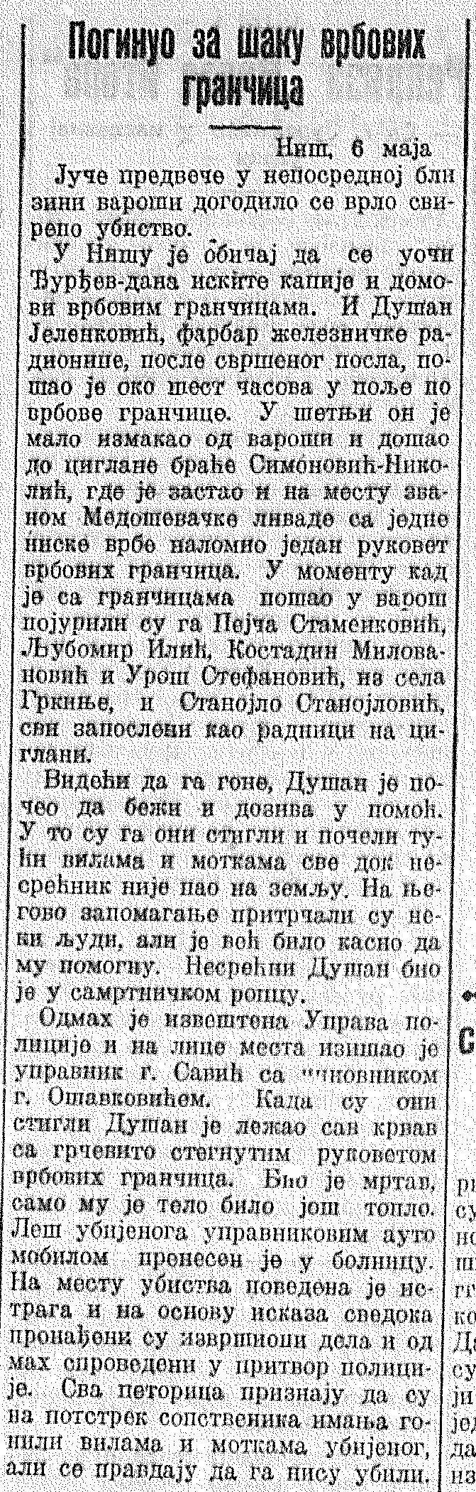 Sabac - Page 19 1932-n10