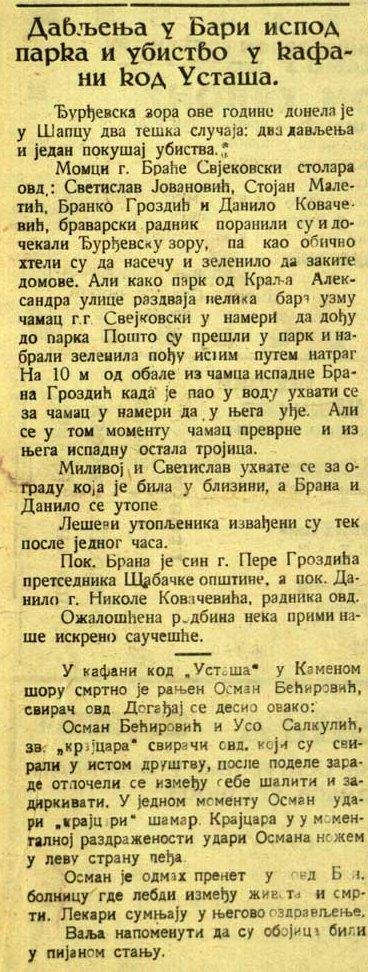 Sabac - Page 18 193210