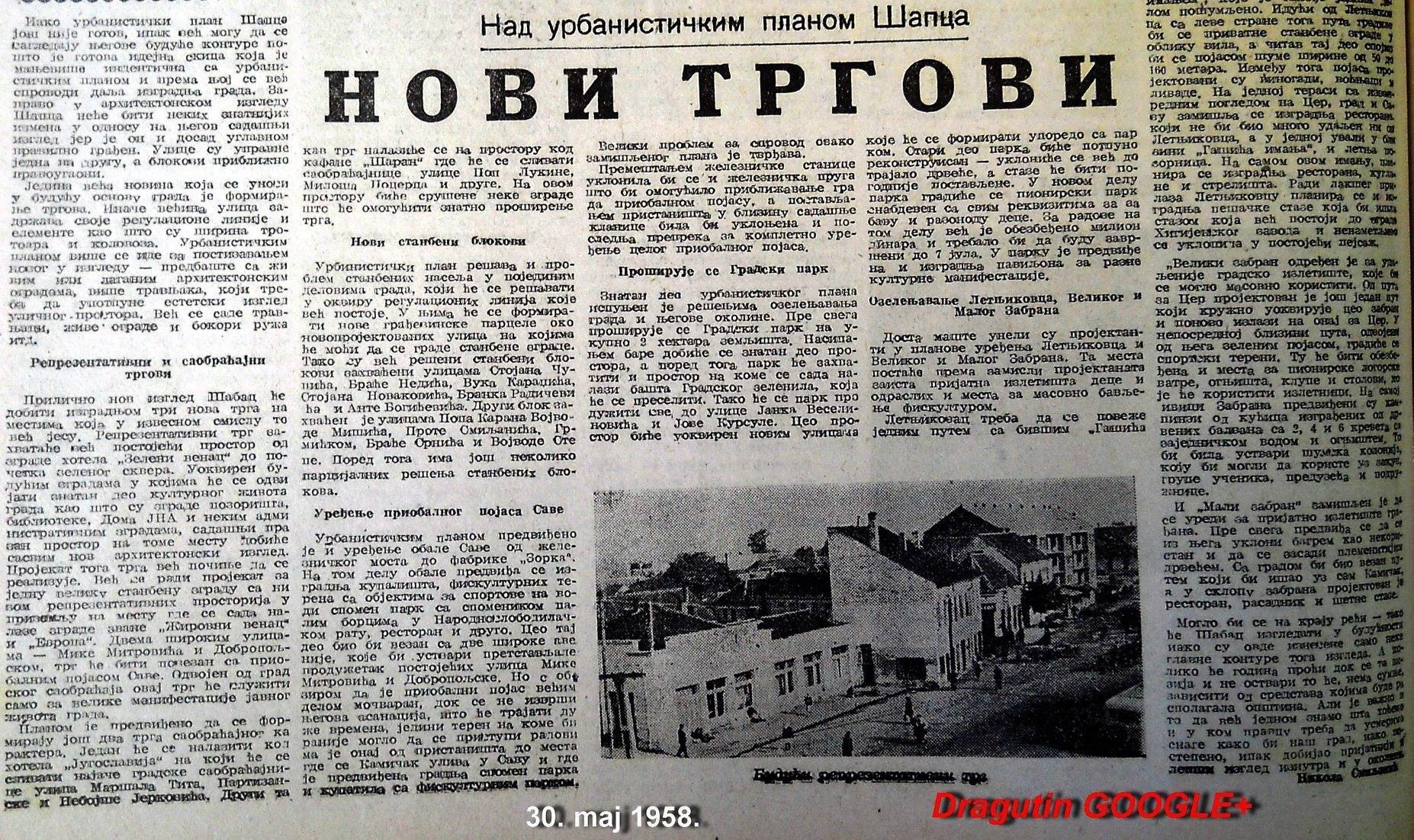 Sabac - Page 18 1958_p10