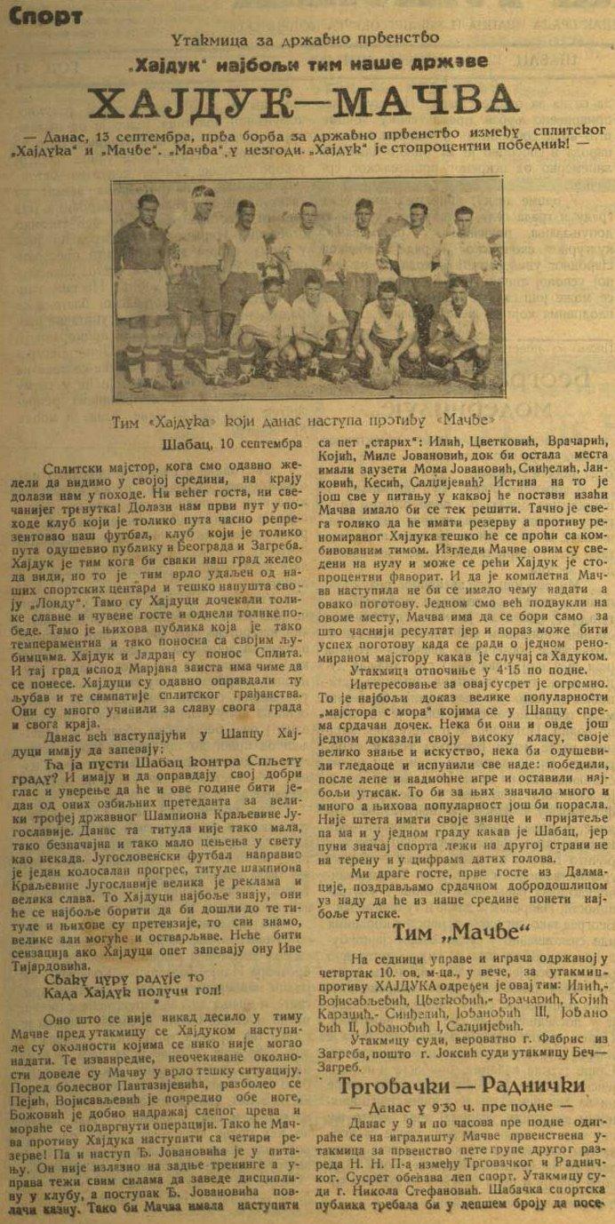 FK Mačva - Page 4 22310
