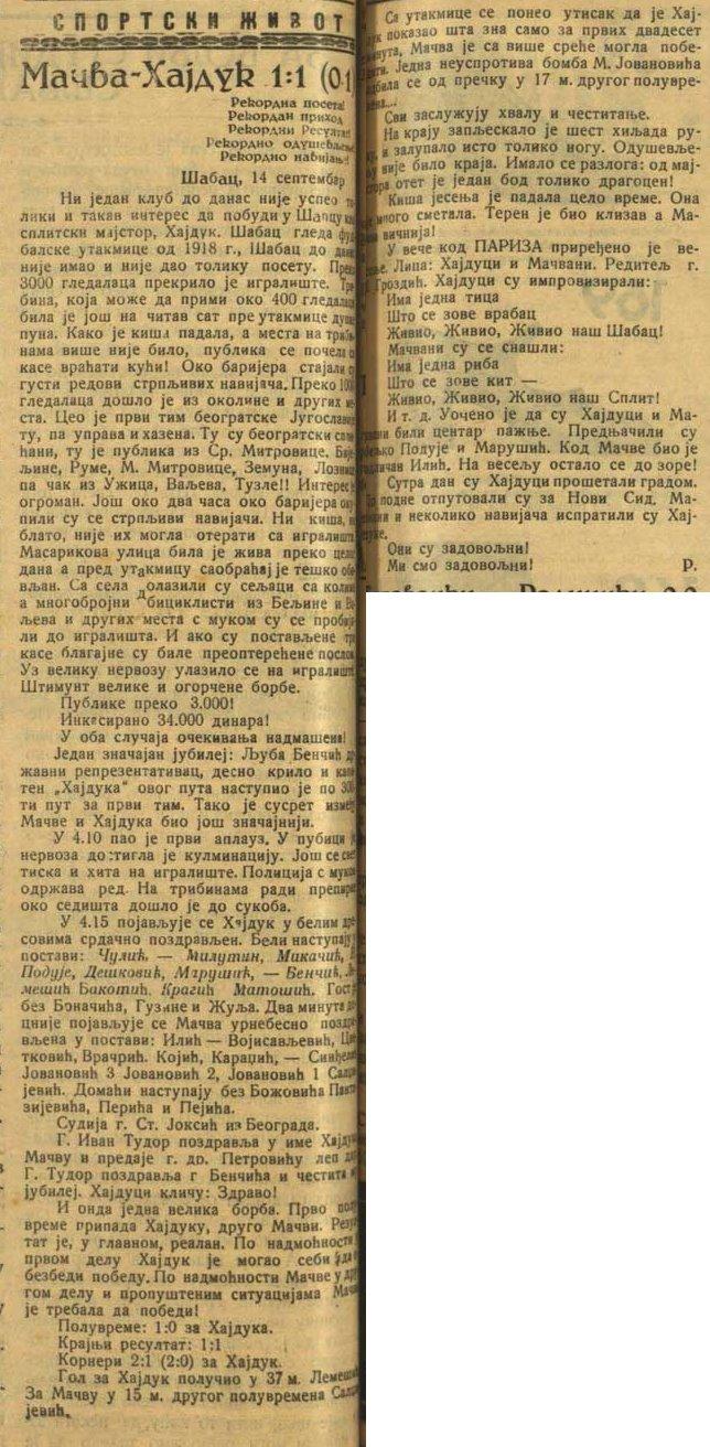 FK Mačva - Page 4 22610