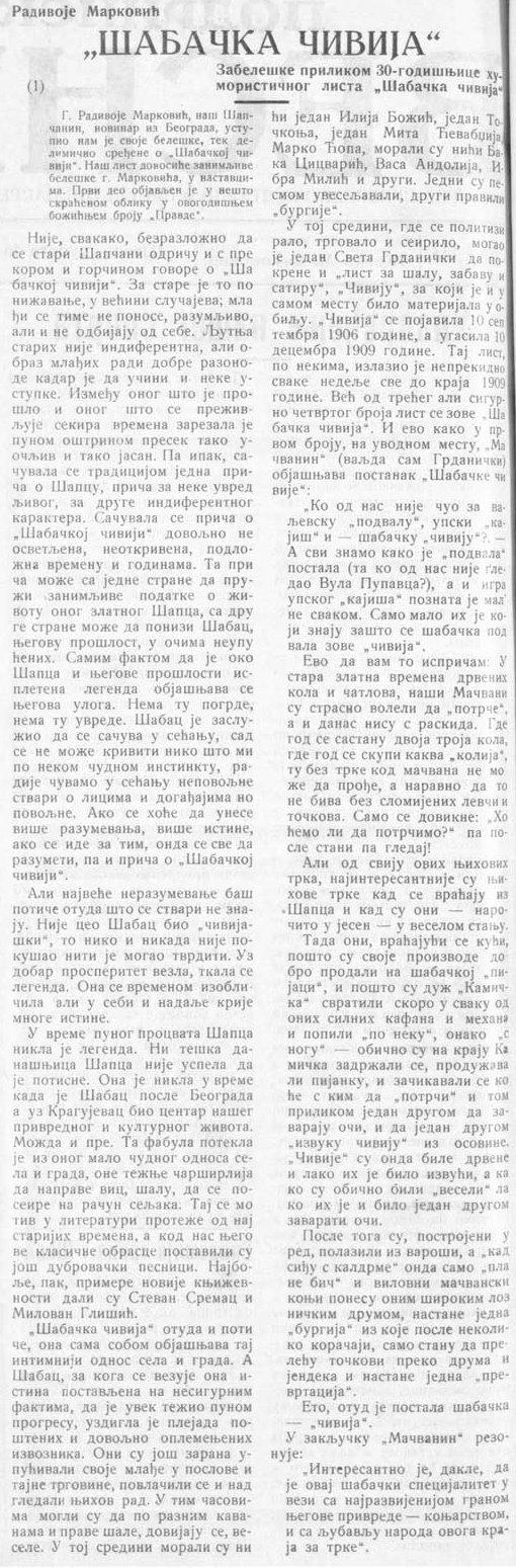 Sabac - Page 22 Civija10