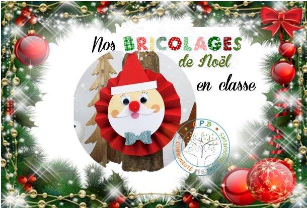 [PUBLIC] Les bricolages de Noël 2020 Brico_10
