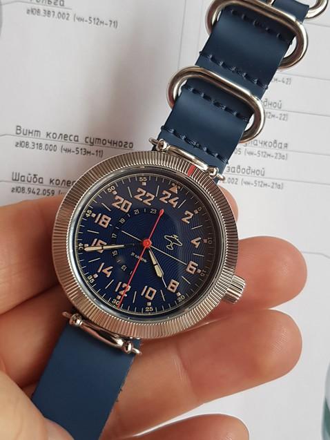 Le bistrot Vostok (pour papoter autour de la marque) - Page 21 1f875e10