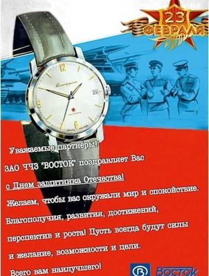 Le bistrot Vostok (pour papoter autour de la marque) - Page 15 23_fev10