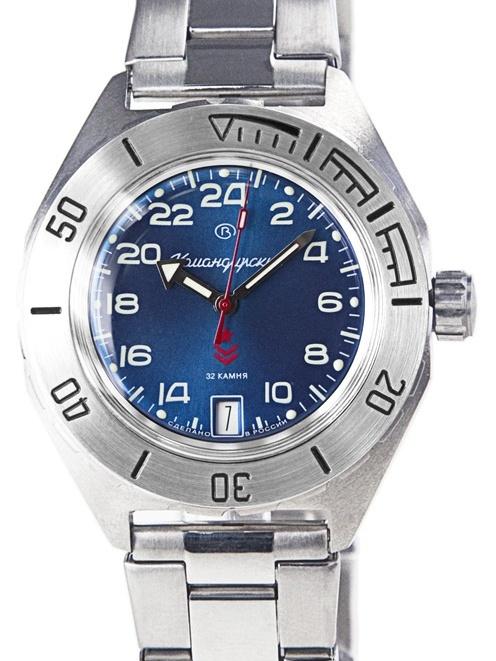 Le bistrot Vostok (pour papoter autour de la marque) - Page 16 65054710