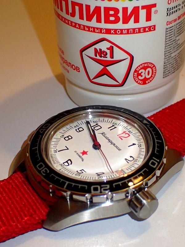 Nos montres avec un objet russe ou soviétique K020-110