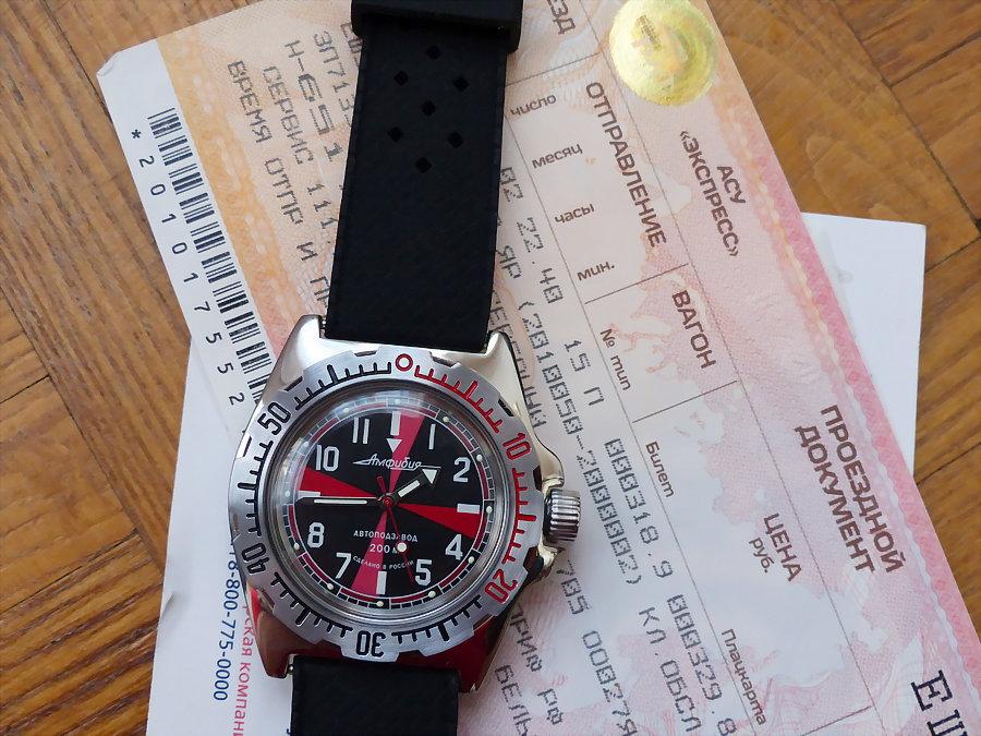 Nos montres avec un objet russe ou soviétique Tr23-810