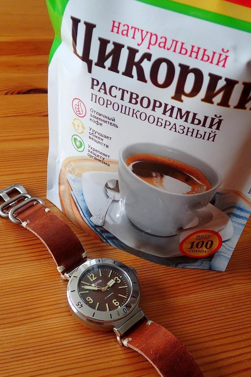 Nos montres avec un objet russe ou soviétique - Page 3 V3_70010