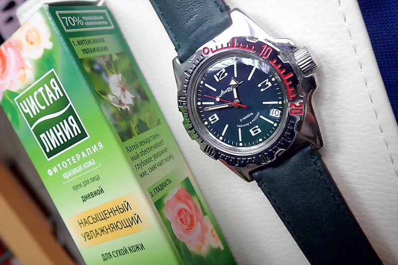 Nos montres avec un objet russe ou soviétique - Page 2 Vert0210