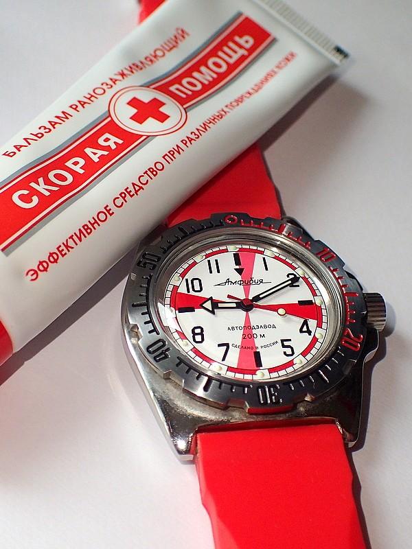 Nos montres avec un objet russe ou soviétique Vo729010