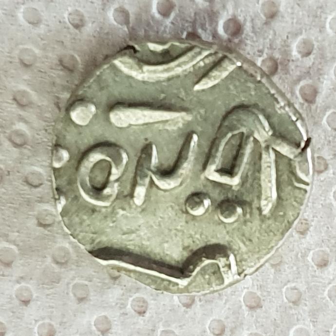 1/2 Rupia del estado hindú de Partabgarh, reinado de Dulep Singh  20190110