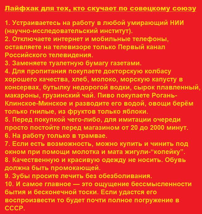 Снабжение районов в СССР Aae10