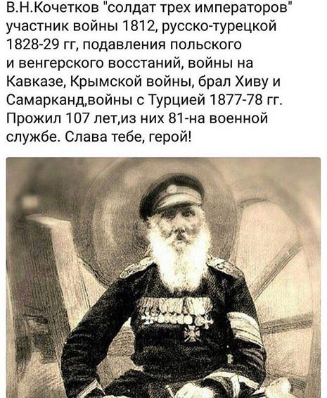 Русские герои - Страница 6 Ea_aaa10