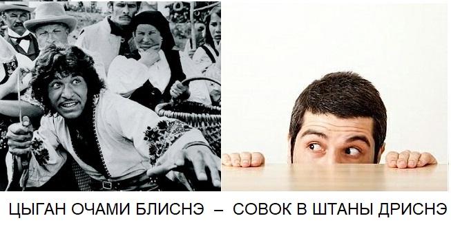 Почему советский человек - сволота и предатель  - Страница 2 Io0112