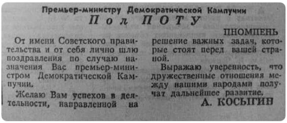 Ностальгия по СССР U10
