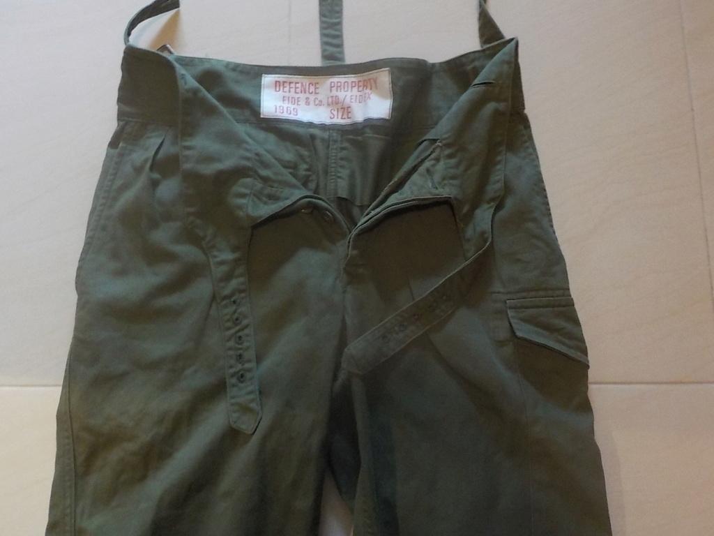 JG Pants Dscn2229