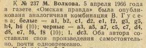 чебурашки - Страница 9 117
