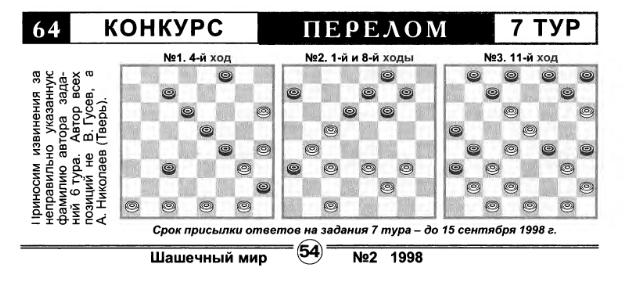 чебурашки - Страница 8 119