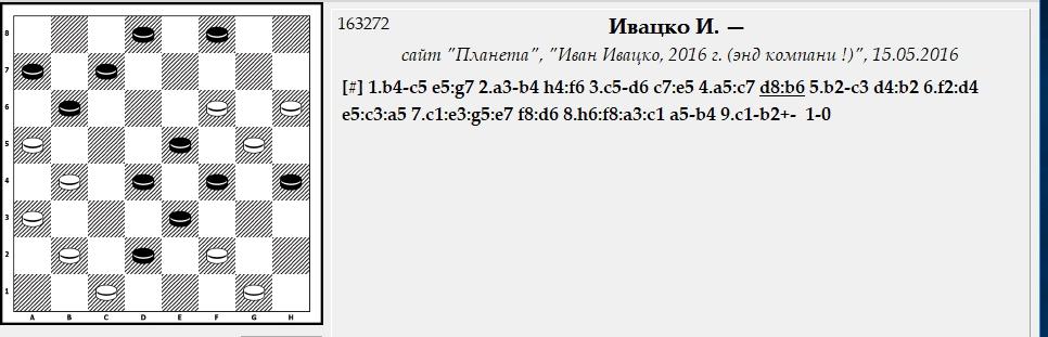 чебурашки - Страница 8 120