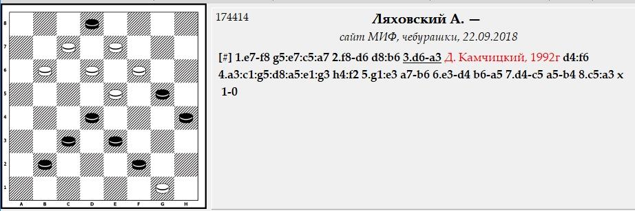 Дмитрий Соловьев - Страница 7 144