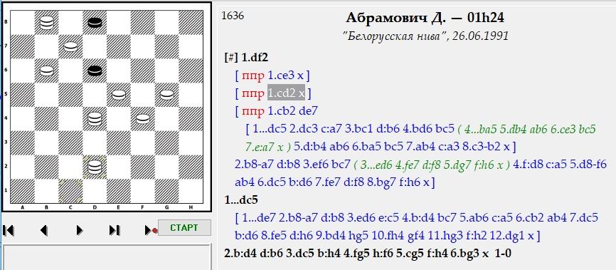 ЗАДАЧИ-64  ППР И ЧПР - Страница 4 165