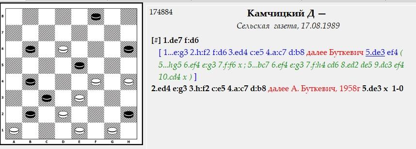 По страничкам белорусских газет - Страница 2 168