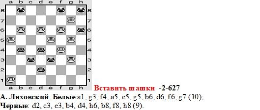 По страничкам белорусских газет 188