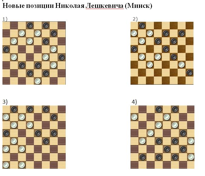По страничкам белорусских газет 193