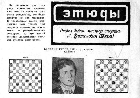 чебурашки - Страница 9 1_111