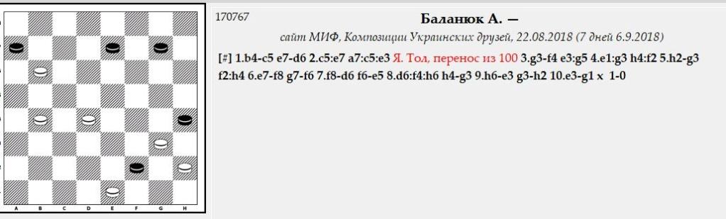 Композиции Украинских друзей 1_113