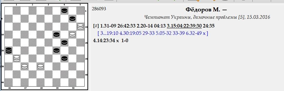 чебурашки - Страница 10 210