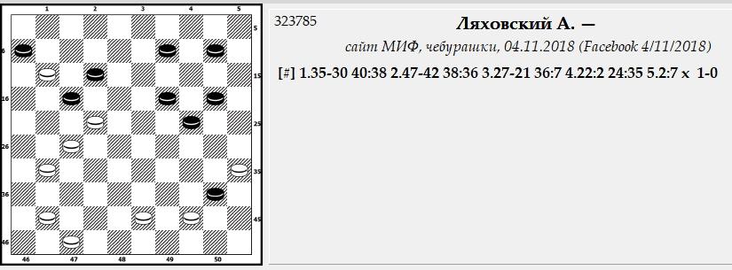 чебурашки - Страница 6 228