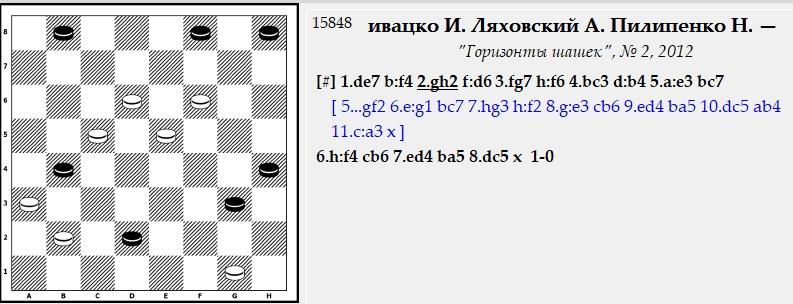 чебурашки - Страница 3 236