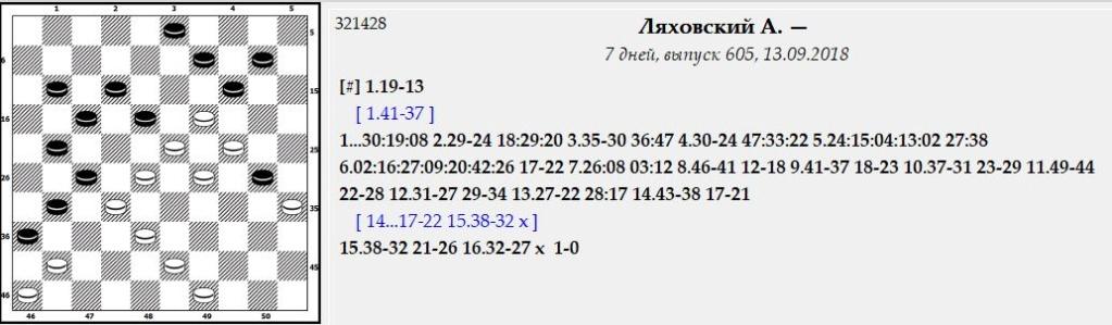 чебурашки - Страница 6 311