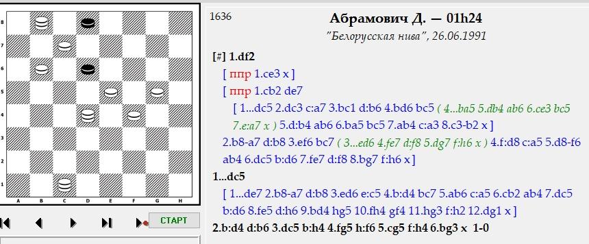 """ЗАДАЧИ-64 ППР И ЧПР (с """"МиФ"""") 320"""